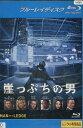 【中古Blu-ray】崖っぷちの男 /サム・ワーシントン 【字幕・吹き替え】【中古】中古ブルーレイ