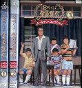 8時だョ!全員集合 ゴールデン・コレクション 【全3巻セット】ザ・ドリフターズ【中古】中古DVD