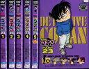 名探偵コナン PART23 【全6巻セット】【中古】