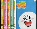 ラインタウン LINE TOWN【6巻セット】 いっしょ/ラインタウン/おとうさん/イライラ/ラインファイブ/どこ?【中古】