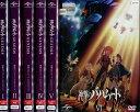 神撃のバハムート GENESIS【全6巻セット】【中古】全巻【アニメ】中古DVD