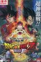 ドラゴンボールZ 復活の「F」【中古】【アニメ】中古DVD...