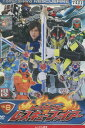 トミカヒーロー レスキューファイアー VOL.8【中古】中古DVD