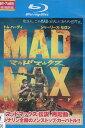 【中古Blu-ray】マッドマックス 怒りのデス ロード /トム ハーディー【吹替え・字幕】【中古】