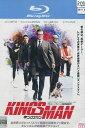 【中古Blu-ray】キングスマン /コリン ファース 【吹替え 字幕】【中古】中古ブルーレイ【ラッキーシール対応】