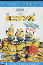 【中古Blu-ray】ミニオンズ【字幕・吹替え】【中古】】中古ブルーレイ
