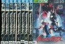 ウルトラマンネクサス 【9巻セット】全10巻中でVOL.3が欠品です【中古】