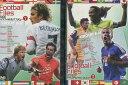 2006 ドイツワールドカップ プレビュー FOOTB ALL FILES【全2巻セット】【中古】中古DVD【ラッキーシール対応】
