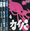 カイバ【全4巻セット】【中古】全巻【アニメ】中古DVD