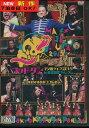 ゴッドタン マジ歌ライブ2015in 東京国際フォーラム 9年目の本気がココにある【中古】