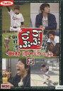 ごぶごぶ 田村淳セレクション 15【中古】中古DVD【ラ