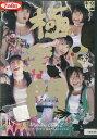 ももいろクローバーZ /サマーダイブ2011 極楽門からこんにちは【中古】中古DVD