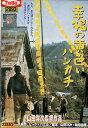 幸福の黄色いハンカチ /高倉健 山田洋次【中古】【邦画】中古DVD