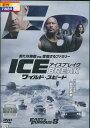 ワイルド スピード ICE BREAK /ヴィン ディーゼル 【字幕 吹替え】【中古】【洋画】中古DVD【ラッキーシール対応】