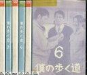僕の歩く道 【全6巻セット】草なぎ剛 香里奈 加藤浩次