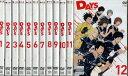 DAYS デイズ【全12巻セット】【中古】全巻【アニメ】中古DVD