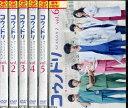 コウノドリ 命についてのすべてのこと SEASON2【全6巻...