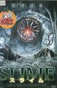 SLIME スライム /ケヴィン・ソーボ 【字幕・吹替え】【中古】【洋画】中古DVD