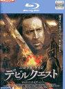 【中古Blu-ray】デビルクエスト【字幕・吹き替え】ニコラス・ケイジ【中古】中古ブルーレイ