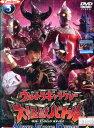 ウルトラギャラクシー 大怪獣バトル NEVER ENDING ODYSSEY 3【中古】中古DVD