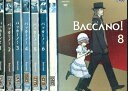 BACCANO! バッカーノ! 【全8巻セット】【中古】全巻