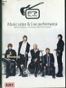 Music VIDEO & LIVE PERFORMANCE FTIsland 【中古】中古DVD