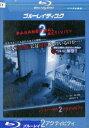 【中古Blu-ray】パラノーマル・アクティビティ2  /ケイティ・フェザーストーン 【字幕・吹替え】【中古】中古ブルーレイ