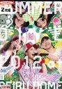 ももクロ夏のバカ騒ぎ SUMMER DIVE 2012 西武ドーム大会(二枚組)【中古】中古DVD