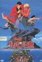ルパン三世 DEAD OR ALIVE【中古】【アニメ】中古DVD