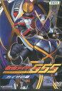 HERO CLUB 仮面ライダー555  カイザの謎【中古】中古DVD【ラッキーシール対応】