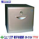 【初期保証14日間】ジュージ工業 電子冷却式 中古小型冷蔵庫(引出タイプ) 21L [CB-21SA] サイレントミニ冷蔵庫化粧水やアロマオイルの..