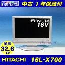 【送料無料 1年保証】日立16V型16:9液晶中古テレビ 16L-X700 純正スタンド付【中古】【リモコン B-CASカードなし】