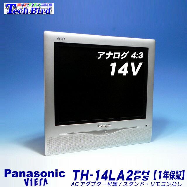【送料無料・1年保証】パナソニック VIERA(ビエラ)14V型4:3アナログ中古液晶テレビ [TH-14LA2PS/PH]本体のみデジタル放送非対応・アナログ外部入力専用【中古】【smtb-KD】