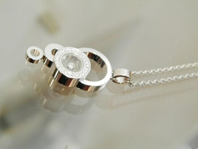 ショパールK18WGダイヤネックレスD0.11ct 当店はショパール正規販売店です。お値段ご相談下さいE-MAIL:info@teikokudo.co.jpTELL:0120-70-2133