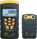 在庫処分CE認証超音波距離計60m電子標的付:レーザーメーター電子メジャーレーザー距離計ではない