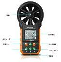 12ヶ月保証日本語取説付新製品低価格高性能一体式デジタル風速計風量計アネモメーター風力計