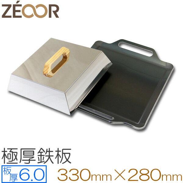 プロ仕様極厚バーベキュー鉄板+蒸焼蓋セットBBQ・アウトドアの必須アイテム。板厚60mm330x28