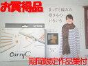 【チューリップ】切り替え式竹輪針セットcarry C Long キャリーシーロング(グレー)【05P03Dec16】