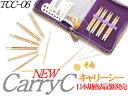 【チューリップ】切り替え式竹輪針セットcarry C  キャリーシーTCC-06(シャフト長=9.5cm)