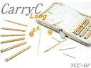 期間限定!段数えマーカー付切り替え式竹輪針セットcarry C Long キャリーシーロング(グレー)