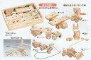 保育玩具 組み木遊び 【宅配便送料無料】【標準在庫】