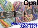 Opal 靴下用毛糸 フンデルトヴァッサー 3【Opal各種2玉以上お買上げで送料無料】