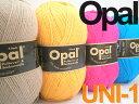 Opal 靴下用毛糸UNI単色4-fach【Opal各種2玉以上お買上げで送料無料】