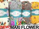 【新発売】トルコ製毛糸MAXI_FLOWER『マキシフラワー 』