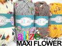 トルコ製毛糸MAXI_FLOWER『マキシフラワー 』