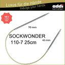 addi 非対称メタル輪針ソックワンダー 25cm 110-7(0号−5号)【ネコポス便対応】