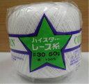 ハイスター レース糸 #30×50g 白色
