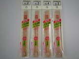 ハマナカ アミアミくつした針(5本針) 14.5cm 2〜5号【編み針】【2本以上お買上げでメール便】