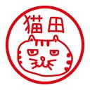 猫 ねこ 送料無料オリジナルキャラクター「てぃもら」のハンコ シャチハタ式 インク