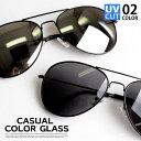 サングラス ティアドロップ メンズ UVカット ミラー おしゃれ あす楽対応 ◆送料無料◆
